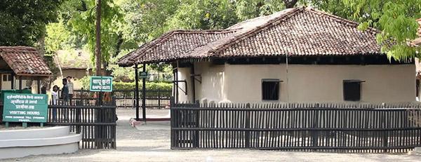 Gandhi Hut